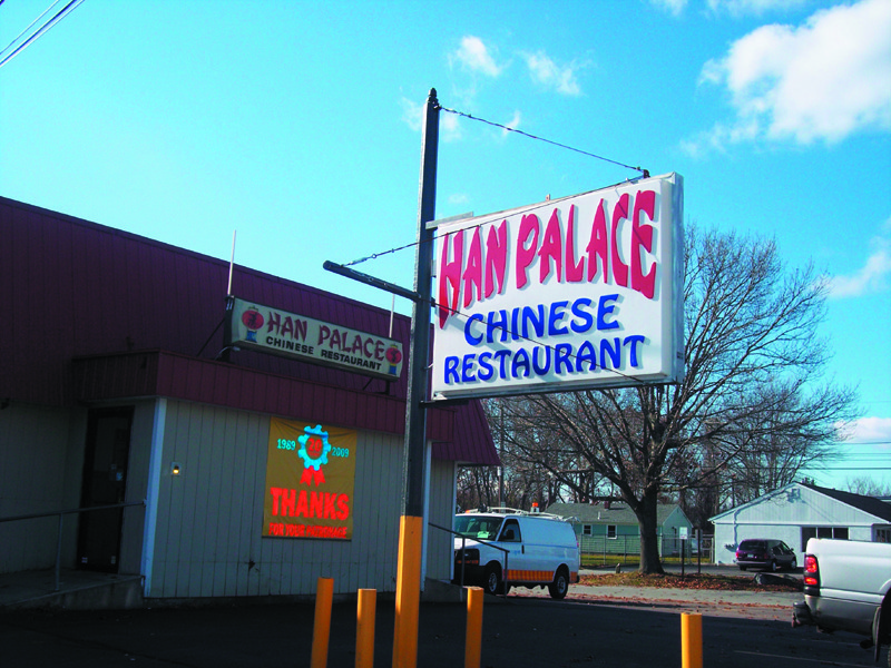 Visit Han Palace on West Shore Road for delicious Cantonese, Szechuan, and Hunan Cuisine.