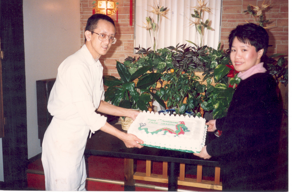 Judi and Ricky Chin celebrate an important milestone at Jade Dragon, seen here in 1993 when it all began.