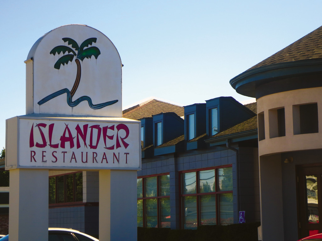 Treat yourself to delicious Chinese cuisine at The Islander Restaurant on West Shore Road - you deserve it.
