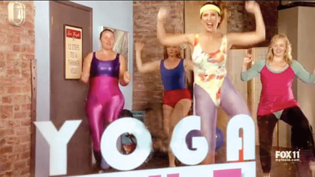 """The Goodwin Games"" featured Jessica Gardner as a crazed aerobics instructor trying to pass herself off as a yoga guru. The spot led to other roles on other shows."