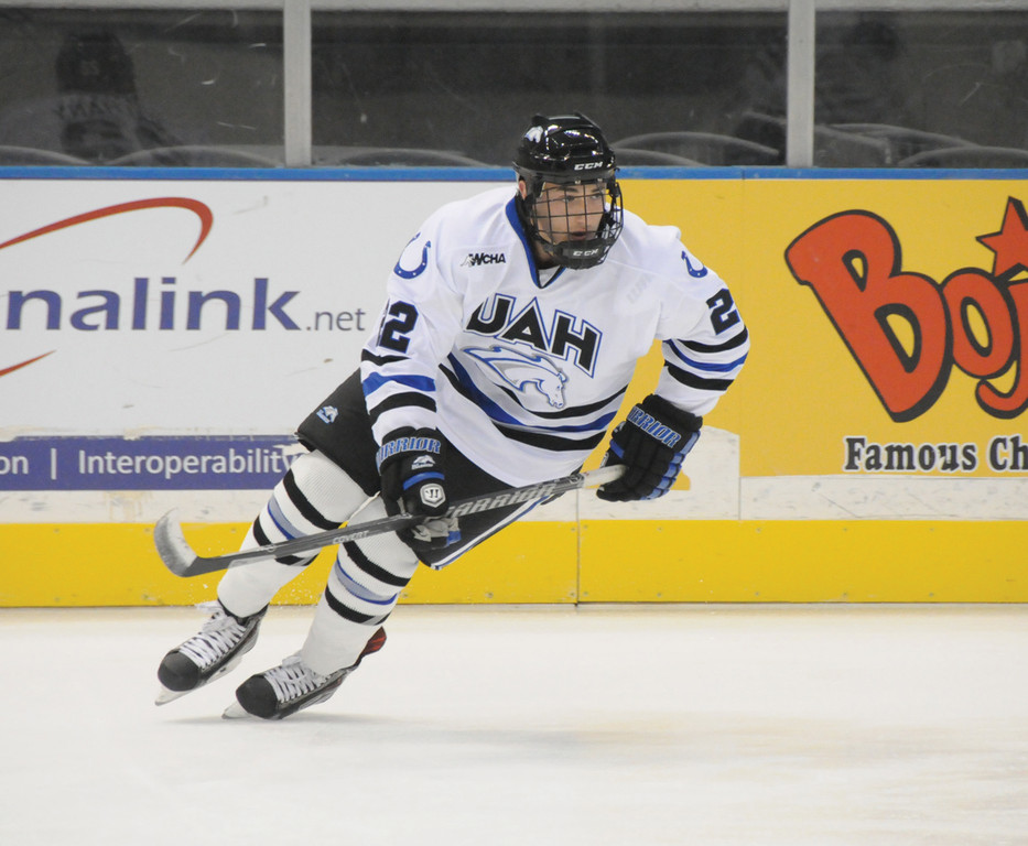 SOUTHERN ICE: Warwick native and former Hendricken stand-out Matt Salhany now skates for the University of Alabama-Huntsville's Division I hockey program. Salhany leads the 2013-14 team in points.