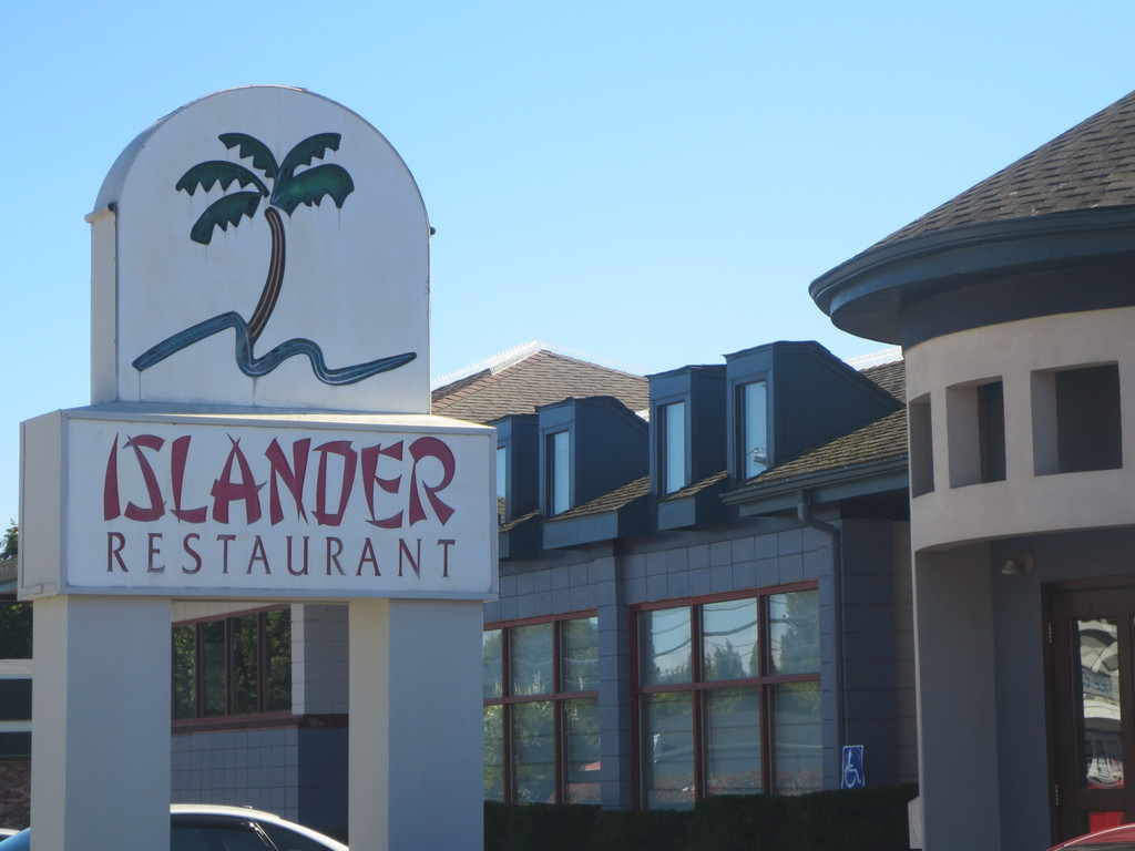 The Islander Restaurant is a familiar landmark to Warwick residents and fans from across the region ~plan your next party, fundraiser, anniversary or birthday celebration here!
