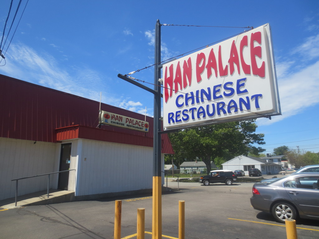 Han Palace Chinese Restaurant has been serving up authentic Chinese food at 2470 West Shore Road since August 1989.  Come join the legions of fans who frequent this popular restaurant and take a night off of cooking tonight!