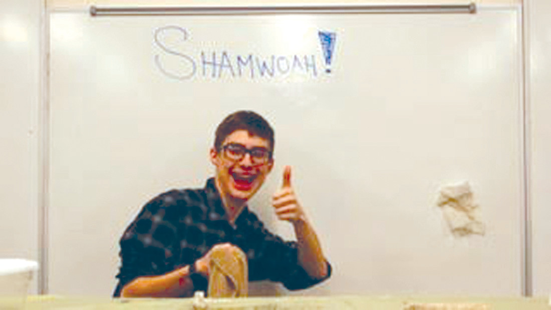 "LIVE LAUGH: Jack Frenier will present the ""Shamwoah"" towel in tomorrow night's Friday Night Live at Johnston High, but sources say ""it might not be such a great purchase."" (Submitted photos)"